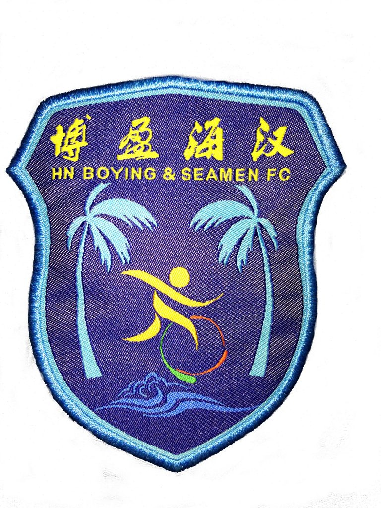 Escudo Seaman Boying