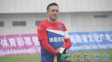 Fragua Finaliza Su Período Como Entrenador De Porteros En El HN Boiying & Seamen FC
